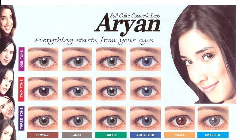 Aryan Plus Power (1 Lens/Box) Available In 3-Tone Only